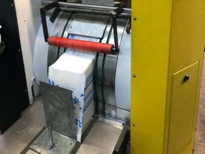 Somtas flat & satchel paper bagmaking machine B21011 1