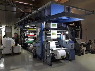 Remak stack flexo printing press F19009 1