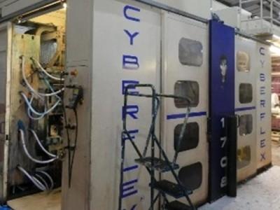 Carint Cyberflex flexo gearless printing press F21020 1